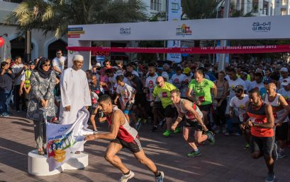 Perfect conditions pave the way for success at Al Mouj Muscat Marathon 2017