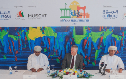 Al Mouj Muscat and Oman Sail partner with Muscat Road Runners to boost 2017 Muscat Marathon