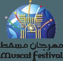 Muscat Festiva