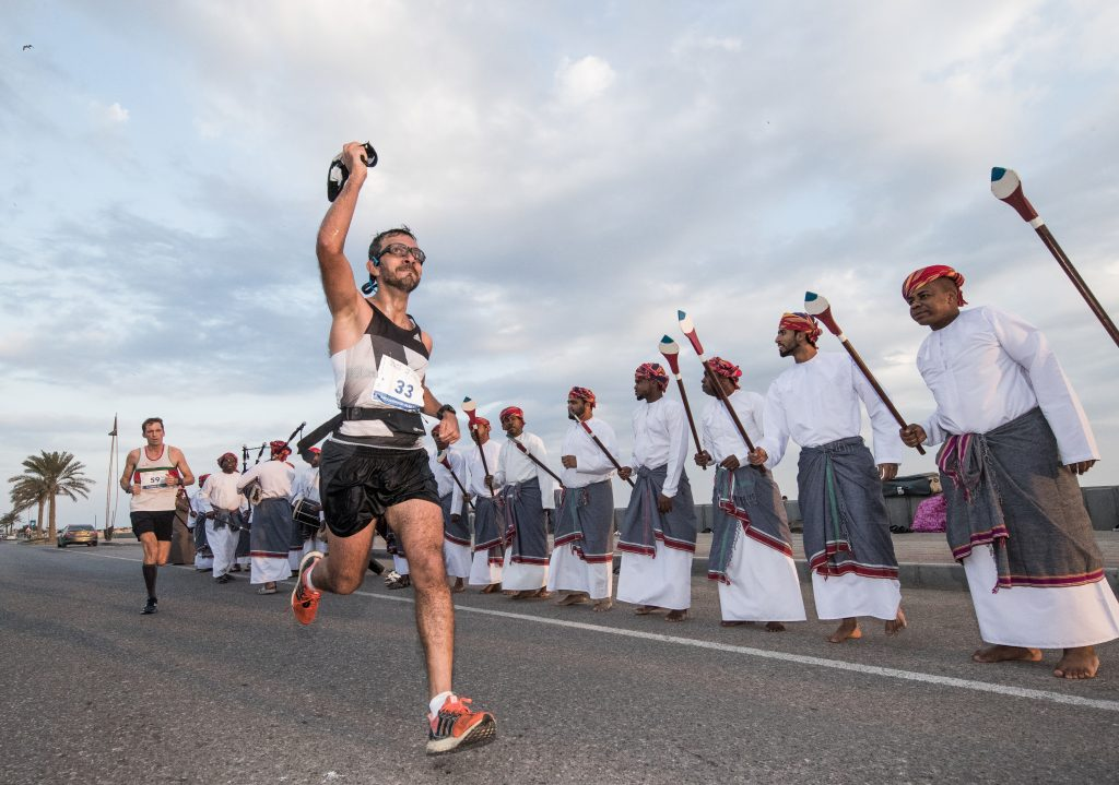 2020 Home - Al Mouj Muscat Marathon
