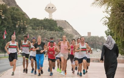 Marathon legend Paula Radcliffe declares Al Mouj Muscat Marathon a 'must-do' event