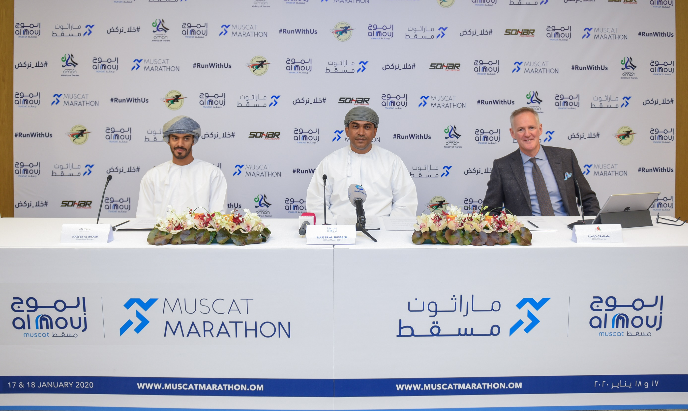 Oman's Sporting Legends join forces to get Omanis Active in Al Mouj Muscat Marathon 2020